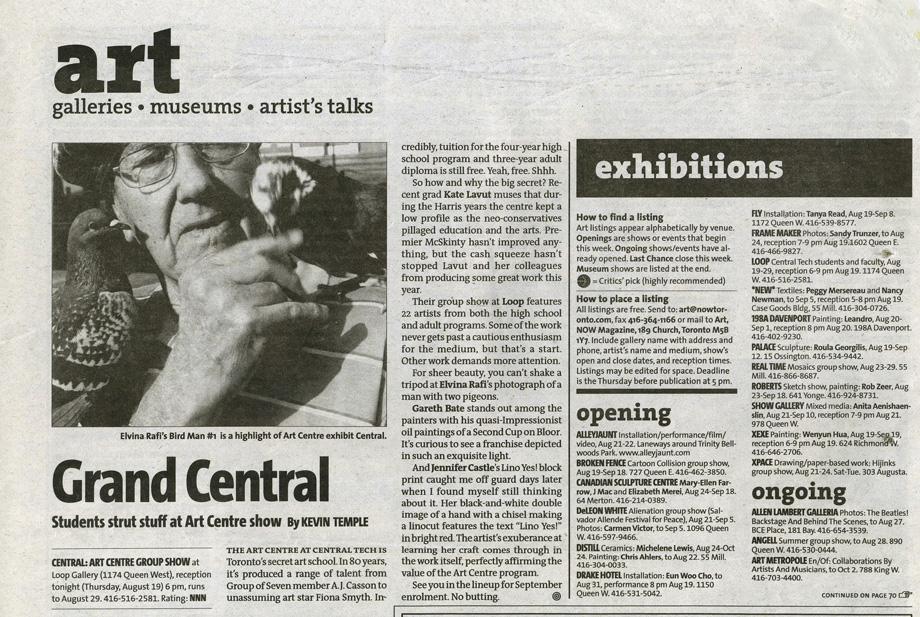NOW Magazine | Grand Central: Central Tech Art Alumni Exhibition ****